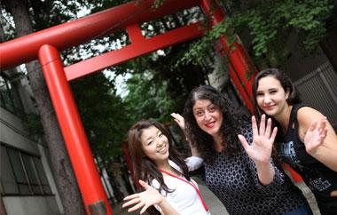 sprachreisen-tokio-sprachschule-teaser